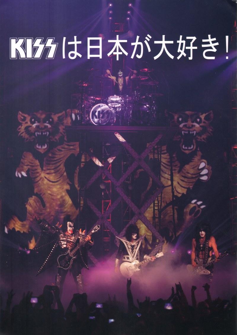 Tourbook japan 2015 K40_2015_japan_cover_rear