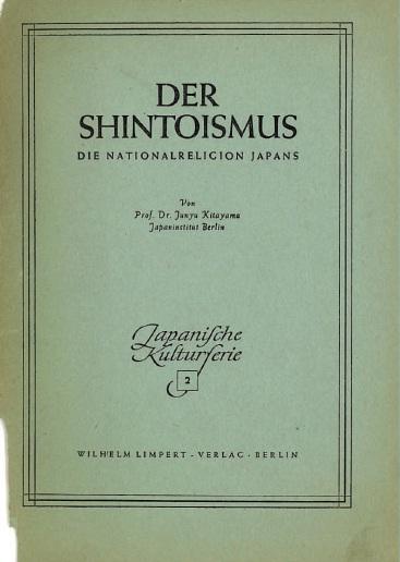 Kitayama Junyu 北山淳友 and judo in Germany  Shintoismus