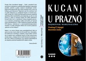 Nova izdanja knjiga 10155782_867133323310558_2340818510419509041_n-300x213
