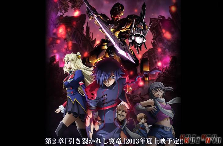 Noticiario Mensual Manga~Anime La-segunda-OVA-de-Code-Geass-Gaiden-no-Boukoku-no-Akito-se-retrasa-hasta-verano