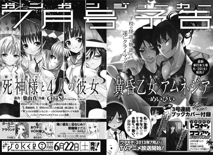 Noticiario Mensual Manga~Anime Tasogare_manga_end1-730x532