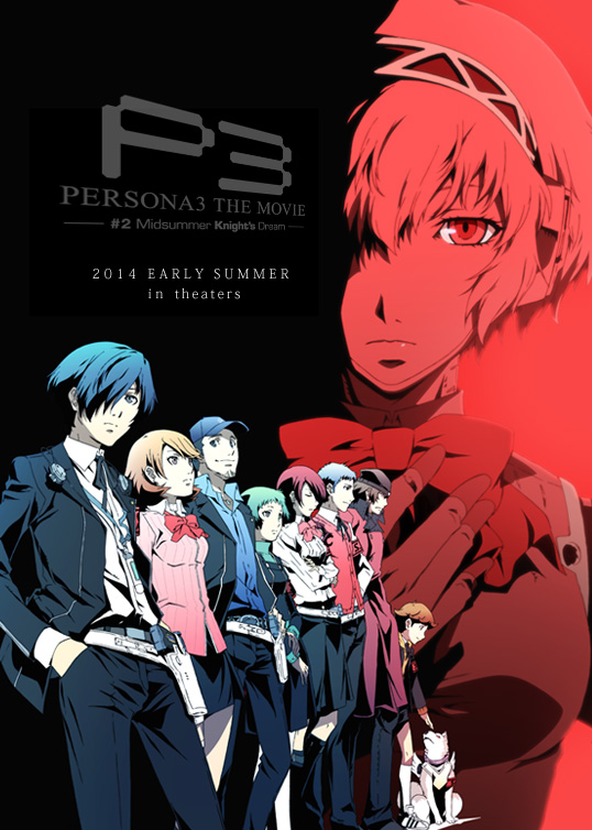 Primer tráiler de Persona 3 The Movie #2 Midsummer Knight's Dream Persona-3-Movie-2-First-Trailer-1
