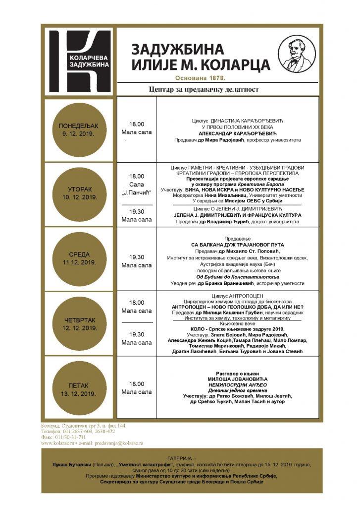 Naučni događaji  - Page 2 Nedeljni-plakat-od-9.12.-725x1024