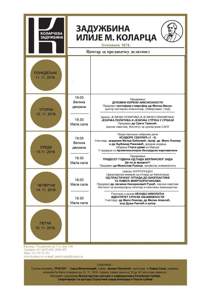 Naučni događaji  Plakat-od-11.11.-725x1024