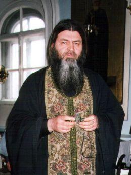 Со святыми упокой... Reznikov