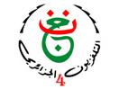 القنوات الناقلة رسمياا لمقابلة الجزائر ضد المغرب  Entv_4_tv_tamazight