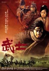 Films épiques - MONGOL Main_poster_1-1