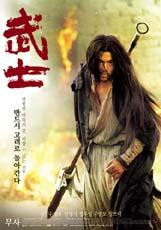 Films épiques - MONGOL Main_poster_3-1