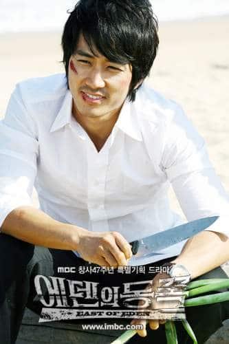 Сериалы корейские - 11 - Страница 14 East-of-Eden-9