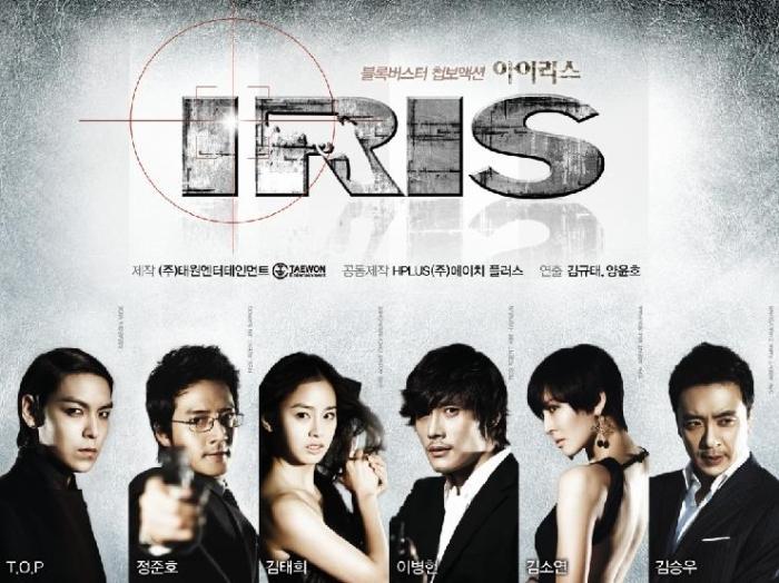 Korean Dramas Iris15
