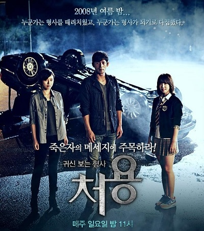 The ghost-seeing detective Cheo Yong [Série] The-Ghost-Seeing-Detective-Cheo-Yong-05