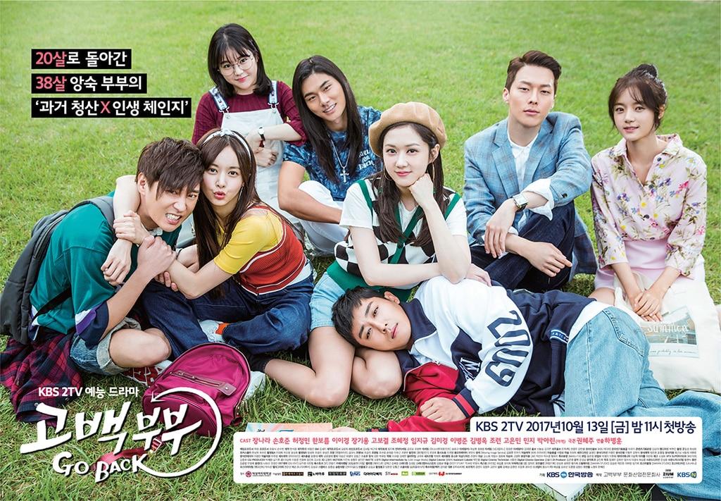 Сериалы корейские - 16  - Страница 4 Go-Back-Couple-Poster-3