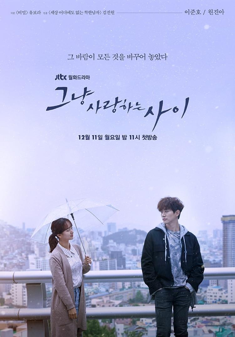 Сериалы корейские - 16  - Страница 10 Just-Between-Lovers-Poster1