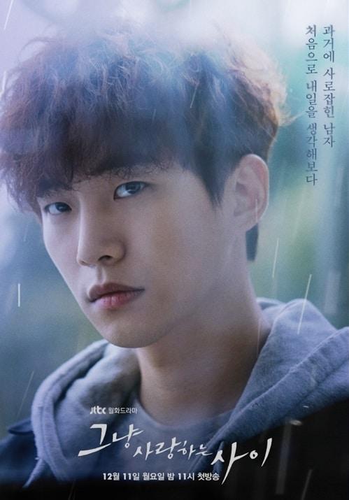 Сериалы корейские - 16  - Страница 10 Just-Between-Lovers-Poster3