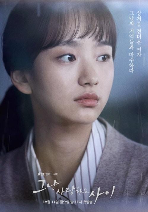 Сериалы корейские - 16  - Страница 10 Just-Between-Lovers-Poster4