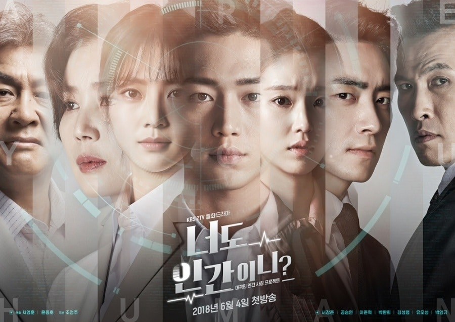 Are You Human Too? (2018) Are-You-Human-Too-Poster5