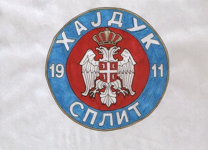 Milanović:Nisam navijao za Hajduk,imao je preveliku petokraku Hajduk-split