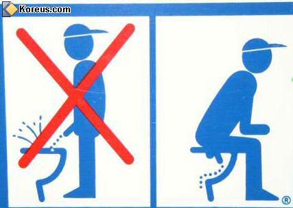 """Le """"Gender pour tous"""" et les droits des parents Panneau_toilette_mini"""