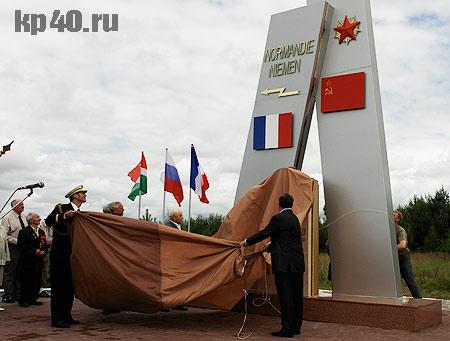 Monument NN à Polotniany Zavod Nn8
