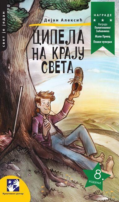 Nova izdanja knjiga - Page 3 C479
