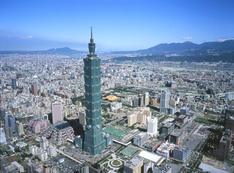Najviši neboderi svijeta Taiwan_Taipei-101