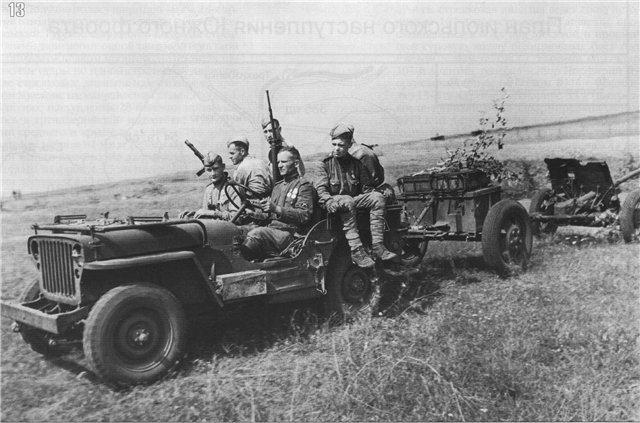 Un peloton original et peu connu :  Le peloton de jeeps blindées du 9ème escadron du 1er REC  (Laos - mai-novembre 1953) . 1398688098
