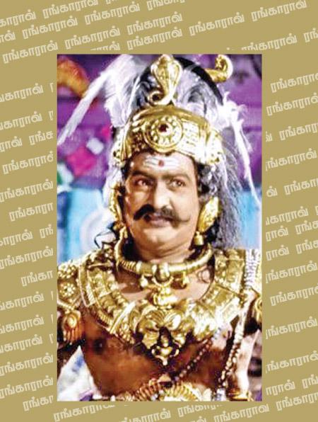 திரைப் பிரபலங்கள்  - Page 4 Vannathirai-15