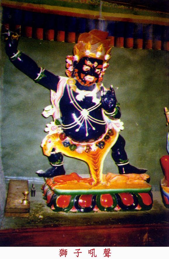 Ваджрапани - гневный бодхисаттва 0004