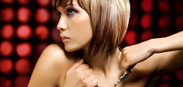Interesantne frizure 2281_2375