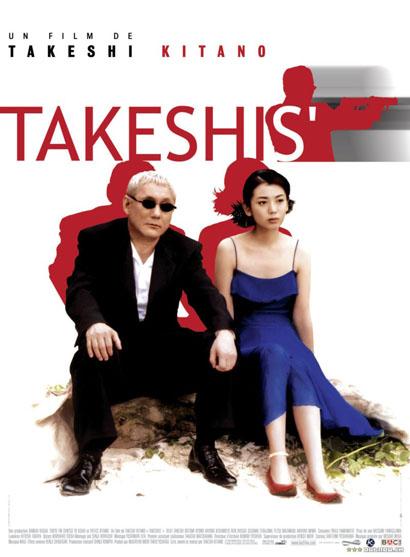 Votre dernier film visionné - Page 11 TakeshisCover