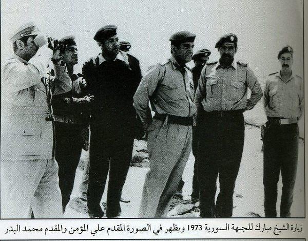 دور الجيش الكويتي في حرب اكتوبر 21148325620080522