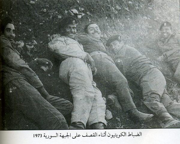 دور الجيش الكويتي في حرب اكتوبر 21148360120080522