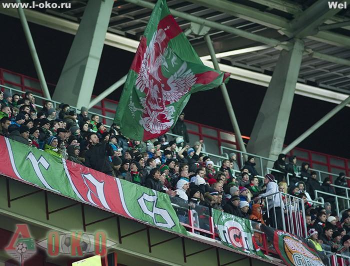 Lokomotiv Moskva 23