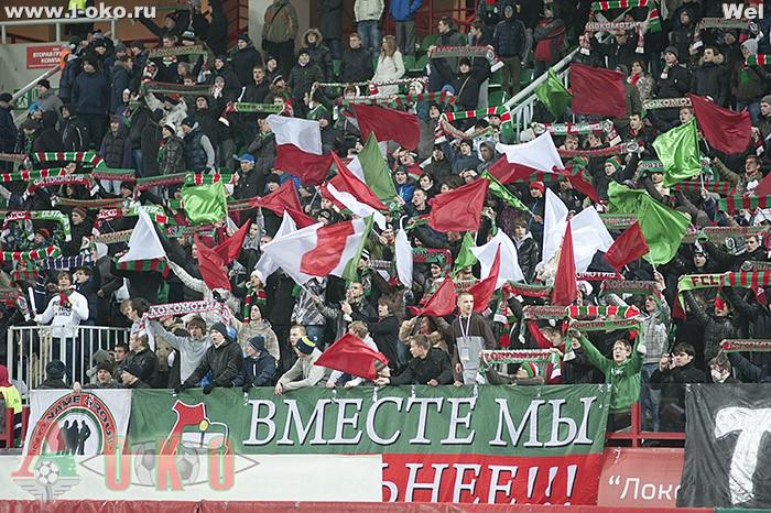 Lokomotiv Moskva 3