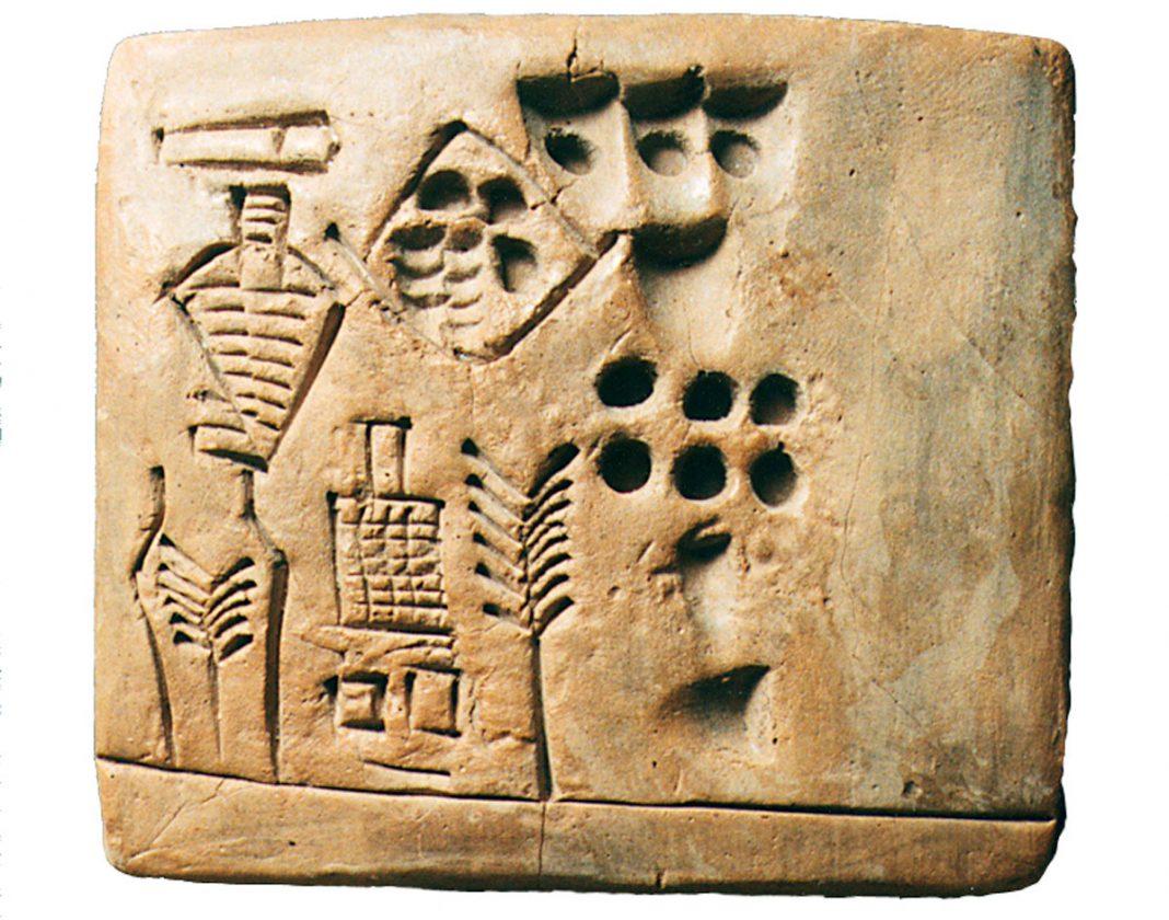 Le premier humain dont on connait le nom Kushim-tablette-1068x840