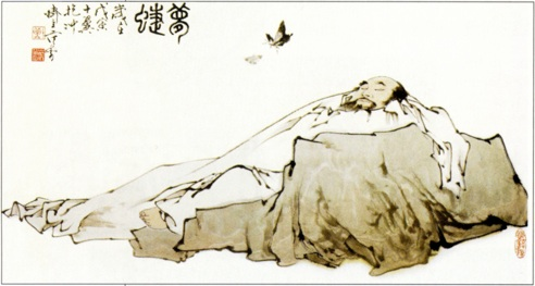 Rêve et spiritualité Zhuangzi005