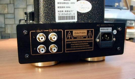[VDS] préampli a tubes Meixing ming da MC7R Dietrour8