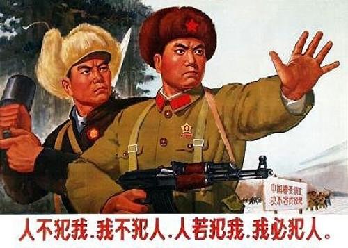 [✔] République Populaire de Chine Steel_Battalion_007