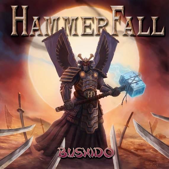 HammerFall 14650