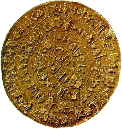 Артефакты и исторические памятники - Страница 4 0772904