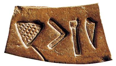 Артефакты и исторические памятники - Страница 4 9984408