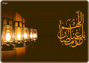 أيها المسلمون، شمروا وتهيؤوا فقد جاء شهر القرآن 6tgf5