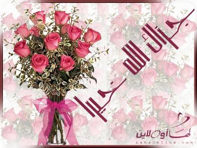 إكتب إسمك على أي صورة بالعربي أو الإنجليزي C005