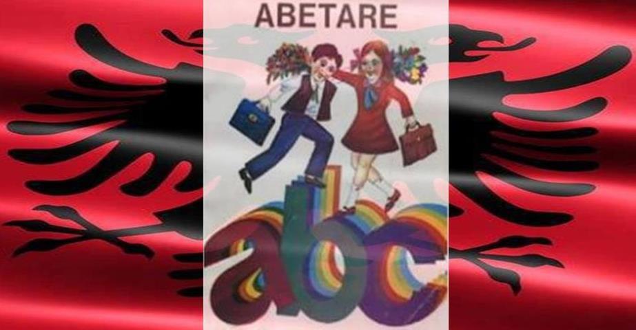 Abetarja Kombëtare, Berisha: Fqinj, çlirohuni nga shqiptarofobia ABC