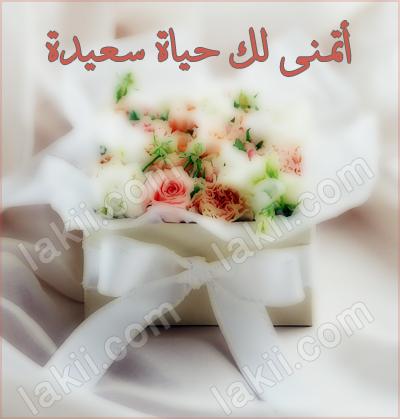 مبروك الخطوبة لـــ مـــنـــى  Sarah_FG072