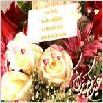 ۞ عيد سعيد بطاقات رائعة لإرسالها لمعارفكم ۞  Aeid7