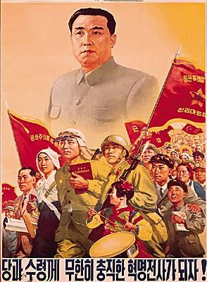 Kim Jong Il 1005495-Kim_Il-sung_affiche