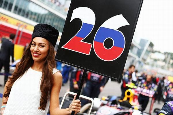 Les Filles sur la grille en F1 - 2015 2015-10-11_russie_20