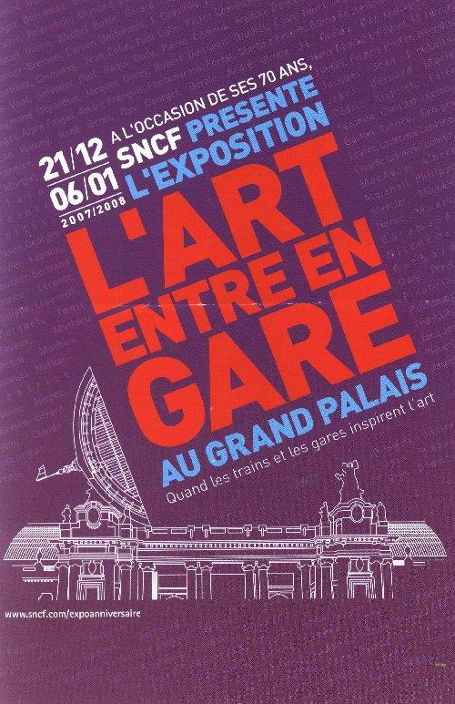 Exposition SNCF - Grand Palais - Paris 0001