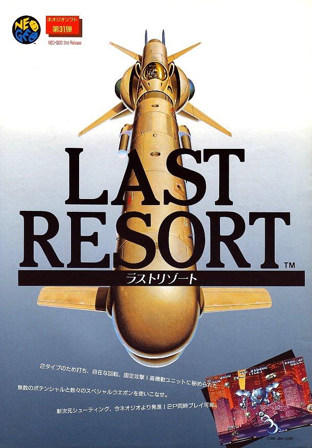 [WIP 99%] Posters NG : Last Resort & FF Spe - Page 2 21-12